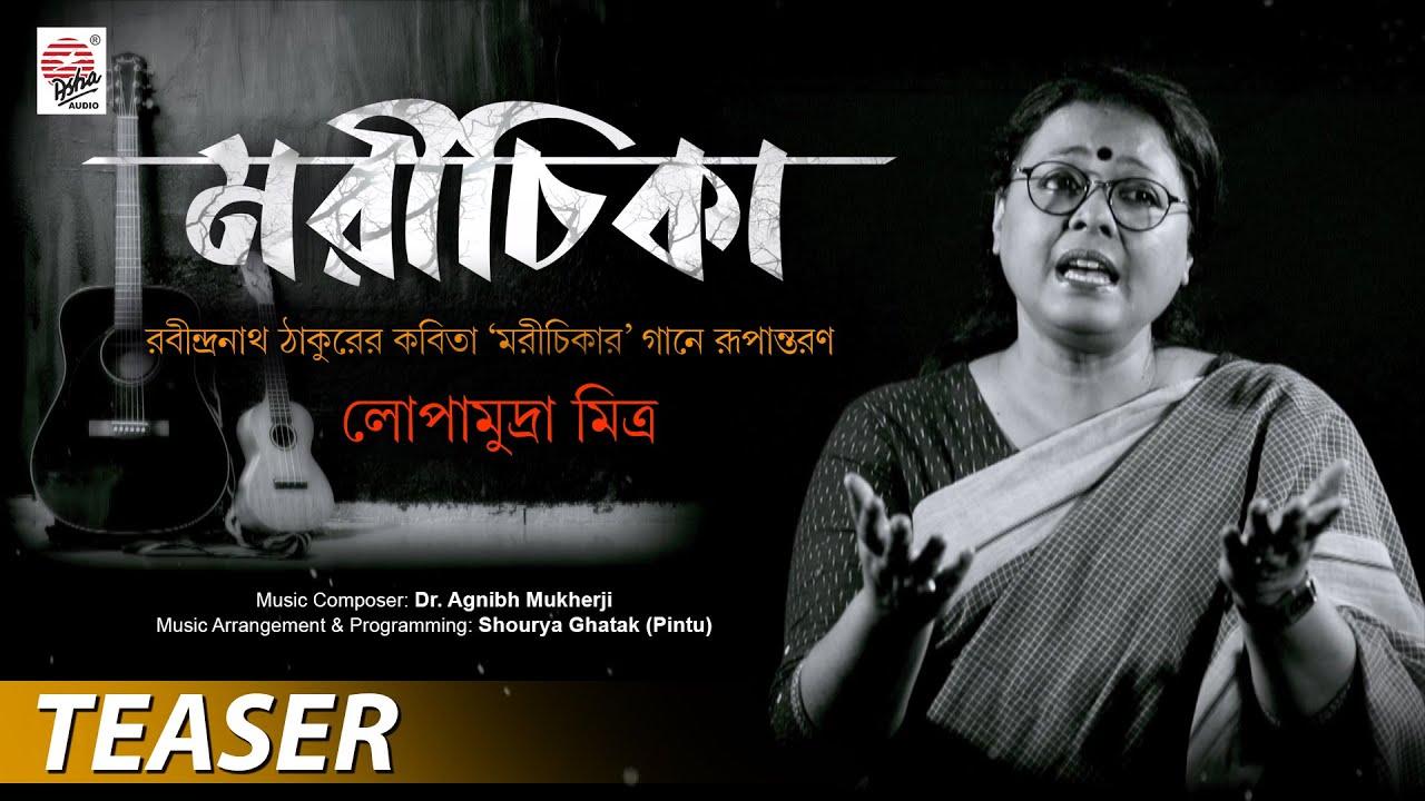 Marichika Promo   Lopamudra Mitra   Dr Agnibh Mukherji   Shourya Ghatak   Releasing Tomorrow
