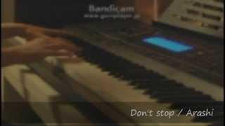 ♪ Don't stop / 嵐 耳コピ ピアノ