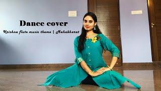 Dance cover for Krishna Flute Music Theme | Mahabharat TV Serial