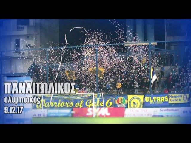 PANETOLIKOS - olympiakos (9/12/17) | Warriors6.gr