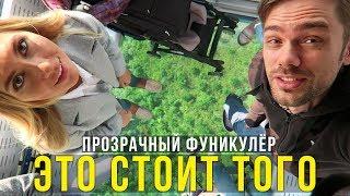 Вечное лето (2004) — о фильме, отзывы, смотреть видео онлайн на Film.ru
