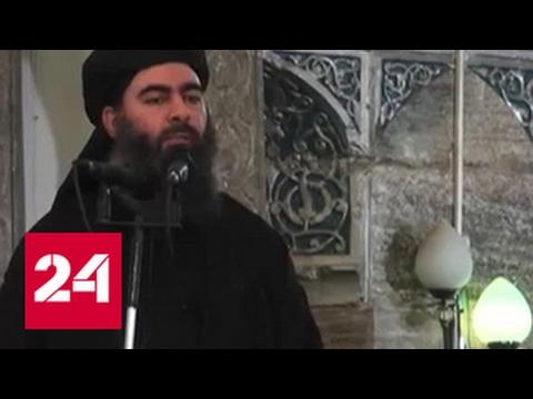 Главарь ИГИЛ аль-Багдади может находиться в окруженном Мосуле