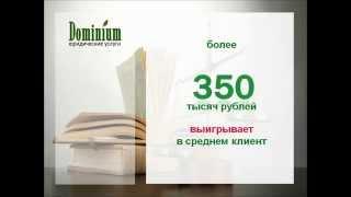 Юридические консультации и услуги по земельным спорам(, 2015-10-17T21:11:33.000Z)