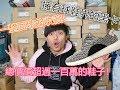 一雙鞋子五萬塊?!【三度拜訪球鞋達人朋友】FT.XiaoMa Sneaker TV 小馬
