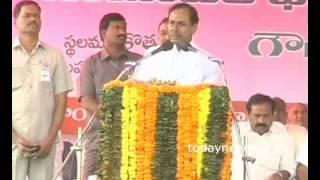 Telangana CM KCR speech in Aasra Pension Scheme Inauguration  at Kothur