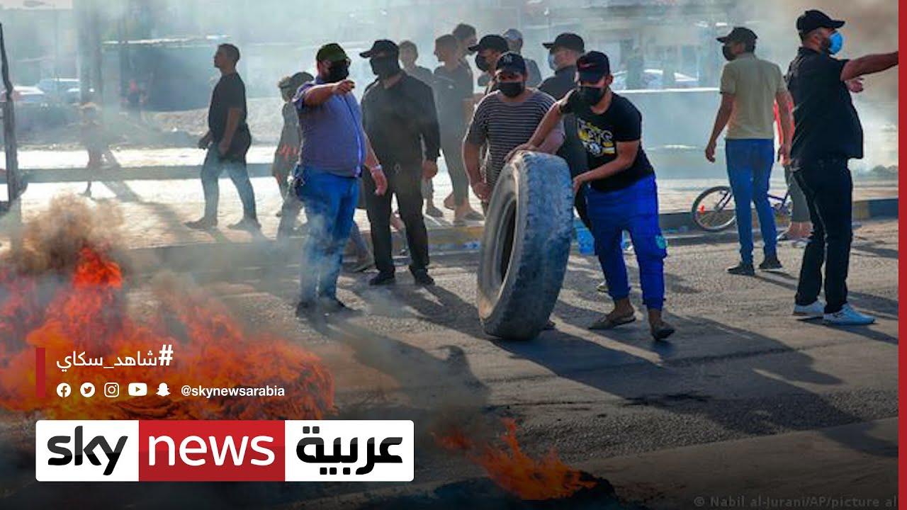 العراق.. مناصرو الحشد الشعبي يتظاهرون ضد نتائج الانتخابات  - 23:54-2021 / 10 / 19