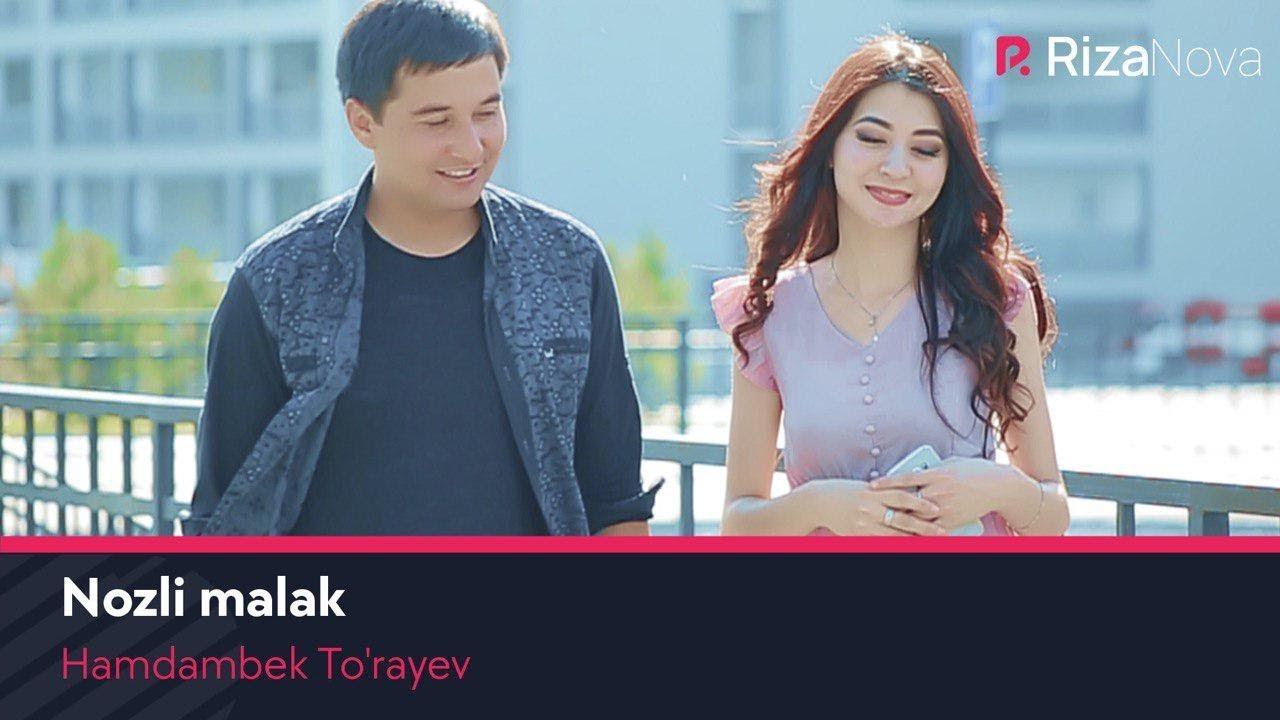 Hamdambek To'rayev — Nozli malak | Хамдамбек Тураев — Нозли малак