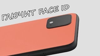 Google Pixel 4 - Сломался Face ID? Тесты процессора Intel Core i9-9900KS (сравнение с 9900K)