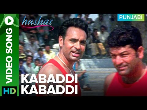 Kabaddi Kabaddi Video Song Babbu Maan | Hashar Punjabi Movie