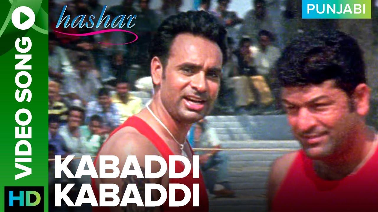 Hashar mp3 song by Babbu Mann