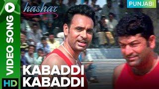 Kabaddi Kabaddi Video Song Babbu Maan | Hashar Punjabi Movie