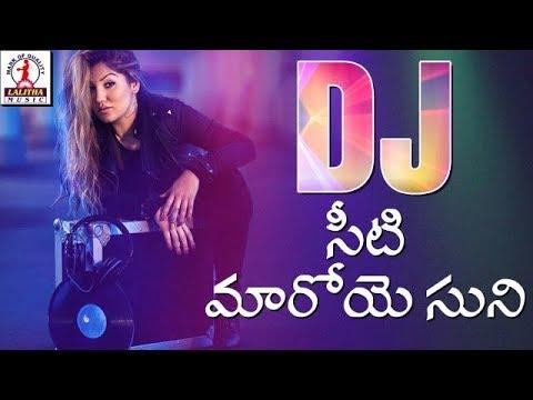Super Hit Banjara DJ Songs | DJ Seenti...