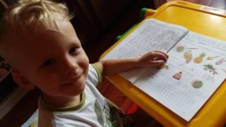 Читаем в пять лет. Дошкольное обучение дома