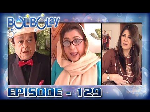 Bulbulay Ep 129 - ARY Digital Drama