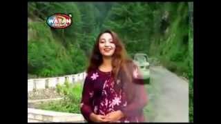 Afshan zaibi - Muree di main sair karan