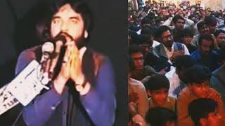 Waseem Baloch Majlis - Zakir Waseem Abbas Baloch Majlis - Qayamat Khez Majlis - Shahadat Bibi Fatima