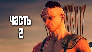Прохождение Mad Max (Безумный Макс) [4K 60FPS] — Часть 2: Крепость Джита
