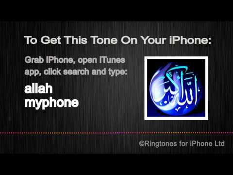 Allah Hu Akbar Muslim Call To Prayer Short Message Adhan Azan Alert Tone