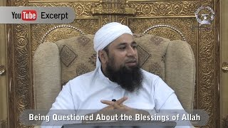 being questioned about the blessings of allah shaykh riyadh ul haq