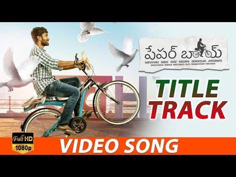 Paperboy Title Track | Chandrabose | Bheems Ceciroleo | Sampathnandi | Santhosh Shoban