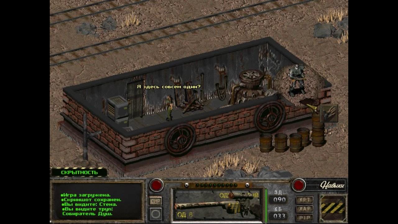 Fallout of nevada рецензия 8227