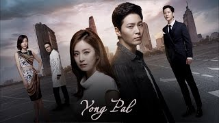 ►Yong Pal underground doctor ● Runaway baby