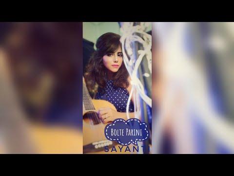 Bolte Parini | Gold | Duet Cover | Sayanti Ft. Neel | Akshay Kumar | Arko | Zee Music Company