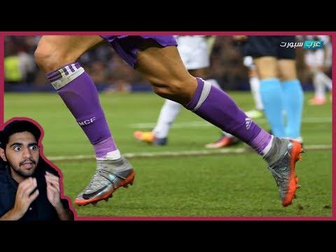 تحدي التعرف على اللاعبين  من أحذيتهم - اصعب تحدي كرة قدم في اليوتيوب !!!