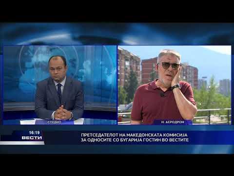 Ѓеорѓиев за Сител: