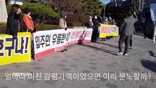 광주 첨단2지구 부영아파트 분노한 임차인들, 광주 북구…