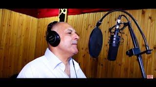 عودة الشيخ ناني بأغنية للعشاق ( ما نخليهاش تدمر ) Cheikh Nani 2018