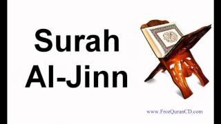 Surah Al-Jinn - English Audio Translation + Arabic - 72