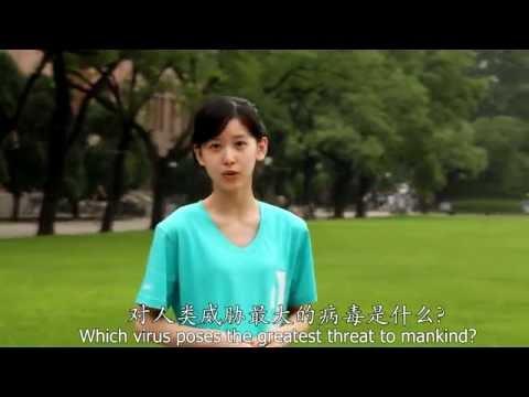 World Hepatitis Day with Zhang ZeTian 奶茶妹妹