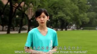 World Hepatitis Day with Zhang ZeTian 奶茶妹妹