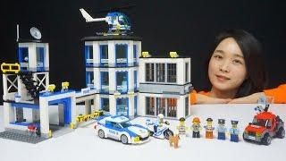 레고 경찰본부 경찰차 장난감 출동!!! 레고시티 lego 60141 조립 동영상