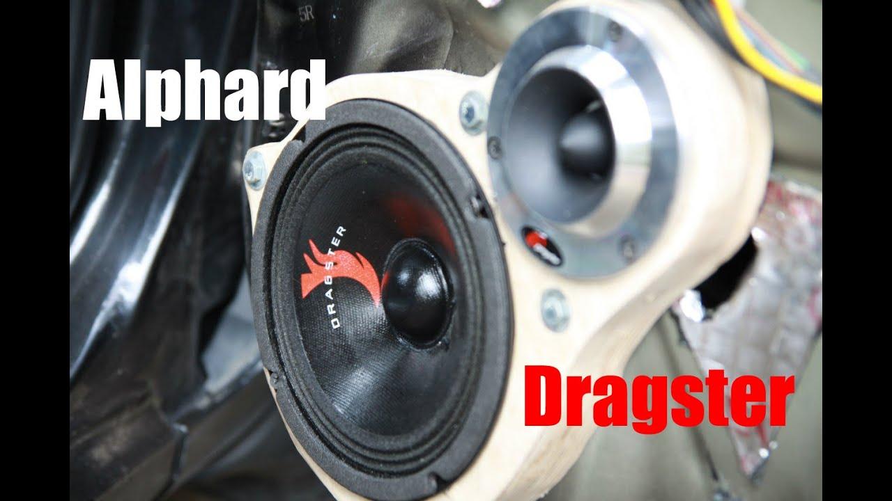 Alphard ural dynamic state orion alpine pioneer. Мы являемся официальными представителями фирм alphard, dynamic state,. Акустика alphard x6l.
