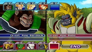 Dragon Ball Z: Budokai Tenkaichi 3 latino Pedido del suscriptor # 77