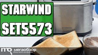 тостер StarWind SSW8111 обзор