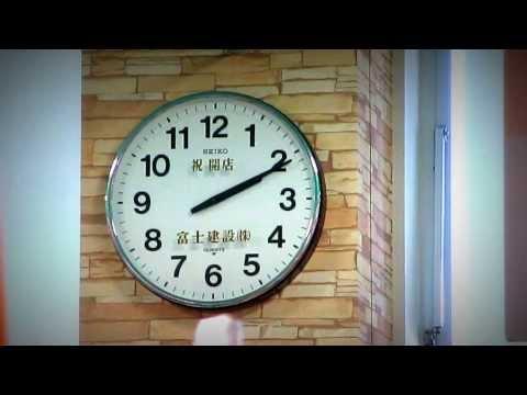 サンユーストア北茨城店内時計