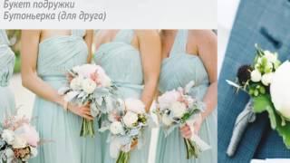 видео Тематическая свадьба в синих цветах