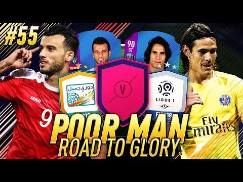 HUGE LIGUE 1 SBC and MARQUEE MATCHUPS PROFITS - Poor Man RTG #55 - FIFA 18 Ultimate Team