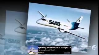 видео Авиалиния Якутск Купит Билет