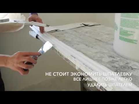 Монтаж потолочного плинтуса (багет)