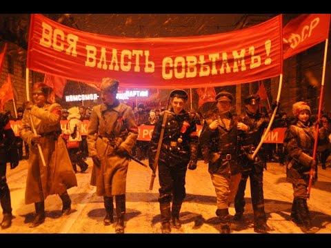 "A festive procession and a rally of the Communist party in ""Aurora"""