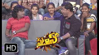 Patas | Punch Pataaka |19th March 2018 | ETV Plus