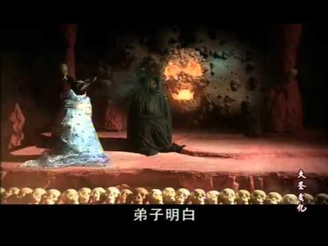 [Film] La Hán Tái Thế - Thuyết Minh- Tập 27