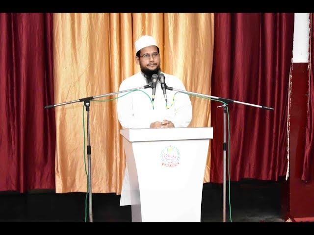 Nijat Pane Ke Liye Haram Kamon Se Bachna Zaruri Hai (Mahfil e Maula e Kainat, 21 Ki Mahfil)