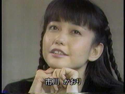 美人レポーター市川かおりさん その1