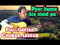 Pyaar Hume Kis Mod Pe(film:satte Pe Satta)guitar Rejuvenation Lesson video