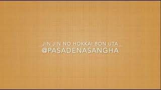 Jin Jin No Hokkai Bon Uta, Japanese Folk Dance practice,
